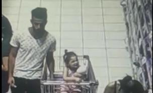גנב טלפון מאישה בסופרמרקט (צילום:  שמעון איפרגן)