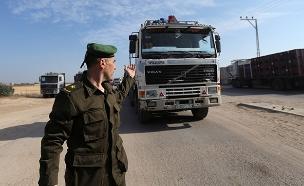 מעבר כרם שלום (צילום: רויטרס, חדשות)