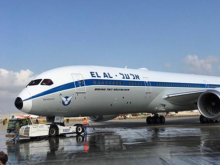 המטוס החדש