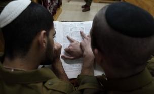 חיילים חרדים (צילום: Yaakov Naumi,Flash90, חדשות)