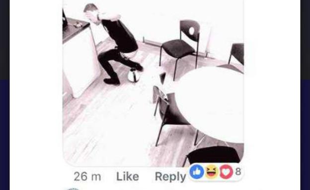 מצלמת האבטחה מתעדת את ג'קמאסטר (צילום: מתוך תגובה בפייסבוק של Chris Haxton)