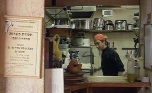 מסעדות כשרות (צילום: חדשות 2)
