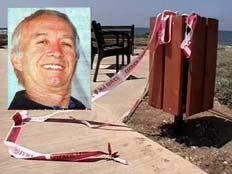 כותרות העבר: רצח אריק קרפ (צילום: חדשות 2)