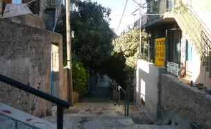 שכונת נחלאות בירושלים (צילום: אנגלו סכסון ירושלים)