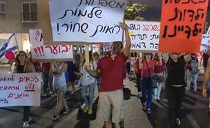 עשרות צעדו במחאה על חוסר הביטחון (צילום: החדשות)