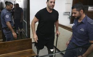 בן כהן בבית המשפט (צילום: פלאש 90, חדשות)