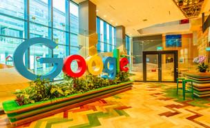 משרדי גוגל בסינגפור (צילום: enny Marty / Shutterstock.)