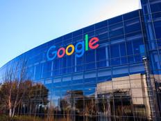 קנס שלישי של האיחוד האירופי נגד גוגל