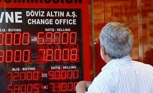 המטבע הטורקי ממשיך לצנוח (צילום: SKY NEWS, חדשות)