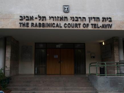 בית דין רבני, ארכיון