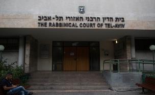 בית דין רבני, ארכיון (צילום: יונתן סינדל, פלאש 90, חדשות)