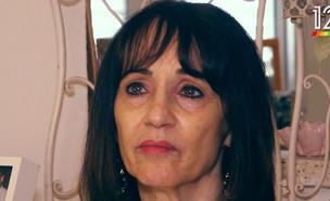 """רוחמה רז בראיון ל""""אנשים"""" (צילום: מתוך אנשים, שידורי קשת)"""
