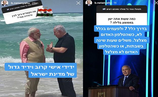 """""""ידיד קרוב של מדינת ישראל"""" (צילום: אינסטגרם, חדשות)"""