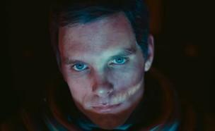 אודיסאה בחלל (צילום: מתוך הסרט)