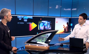 """החברה הישראלית שהופכת חלונות למסכים (צילום: מתוך """"נקסט"""", קשת 12)"""