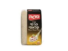 אורז פרסי, סוגת