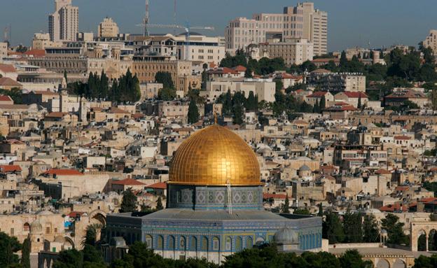 יחידות דיור חדשות בירושלים (ארכיון) (צילום: פלאש 90, חדשות)