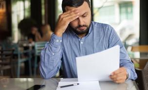 רוב הישראלים לא מרוצים מהמשכורת שלהם (אילוסטרציה: kateafter | Shutterstock.com )