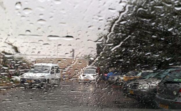 גשם בצפון (צילום: חדשות)
