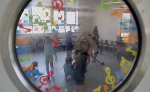 כיתה בבית הספר יהודה המכבי (צילום: עופר וקנין, TheMarker)