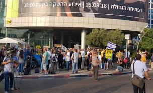 הפגנת הקשישים והנכים בתל אביב (צילום: החדשות)