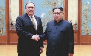 פומפיאו בביקורו האחרון בקוריאה הצפונית (צילום: רויטרס, חדשות)