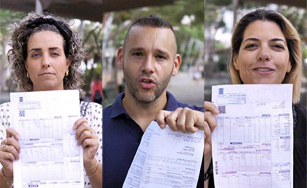 צפו: תלושי השכר של המורים (צילום: החדשות)