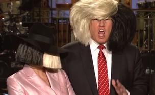 סיה, דונלד טראמפ (צילום: מעמוד היוטיוב Saturday Night Live )