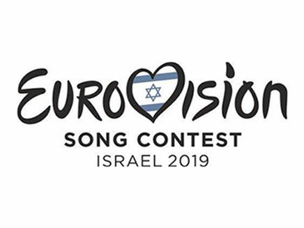 לוגו התחרות. העיר תוכרז בשבוע הבא (צילום: יח