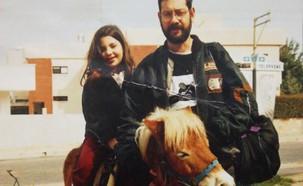 לירון רוני רוטשטיין ואביה  (צילום: באדיבות לירון רוני רוטשטיין )