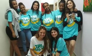 ארגון נוער לתת  (צילום: שיר וולף)