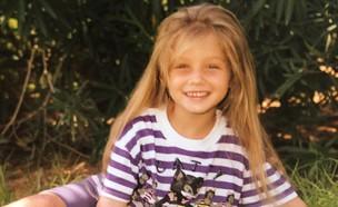 הילדה המתוקה שהפכה לכוכבת (צילום: מתוך עמוד האינסטגרם של הילדה המתוקה שהפכה לכוכבת)