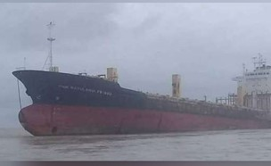 ספינת רפאים (צילום: MSNPH, twitter)