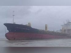ספינת רפאים צצה מול חופי מיאנמר - ואז זה קרה