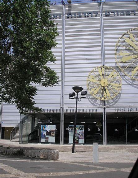 ויקיפדיה פסטיבל הסרטים חיפה (צילום: deror avi )