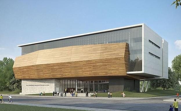 מוזיאון הטבע תא ויקיפדיה  (צילום: מוזיאון הטבע תא ויקיפדיה )