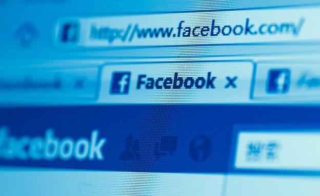 פייסבוק (צילום:  Pan Xunbin / Shutterstock)