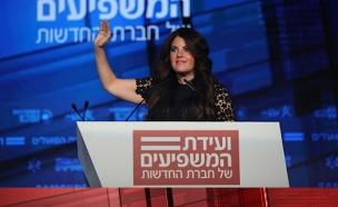 מוניקה לוינסקי (צילום: החדשות)