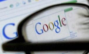 גוגל דרך משקפיים (צילום: רויטרס, חדשות)