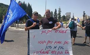 מחאת גמלאי המשטרה (צילום: לביא נאור - דוברות כוחות הביטחון, חדשות)