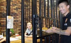 הכלא הטוב בעולם (צילום: VCG/VCG via Getty Images)