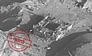 """תקיפת הכור בסוריה (צילום: דוברות צה""""ל, חדשות)"""