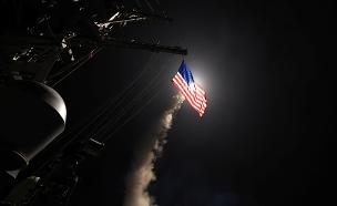 התקיפה האמריקנית באפריל אשתקד (צילום: רויטרס, חדשות)