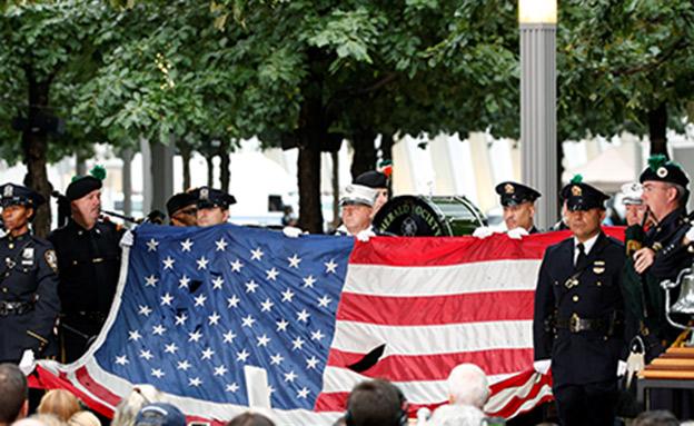 טקס הזיכרון באתר בנייני התאומים, היום (צילום: רויטרס, חדשות)