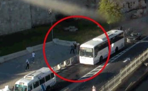 פיגוע דקירה בשער הפרחים בירושלים (צילום: חדשות)