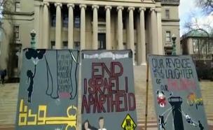 """פעילות נגד ישראל בקמפוסים בארה""""ב, ארכיון (צילום: חדשות 2)"""