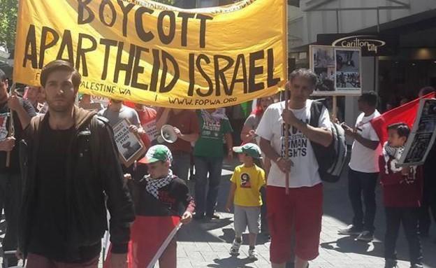 גל אוחובסקי למגזין (צילום: מתוך עמוד הפייסבוק של Boycott, Divestment and Sanctions (BDS) Movement)