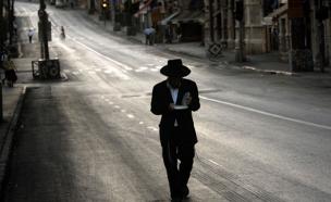 יום כיפור בירושלים (ארכיון) (צילום: ap, חדשות)
