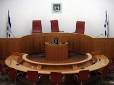 העליון החזיר את ההחלטה לדיון (צילום: פלאש 90 \ Nati Shohat)