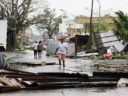 סופת הטייפון בפיליפינים